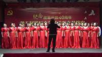 合唱《劳动托起中国梦》远征的歌 2018.11.1
