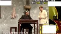 侯耀华陈国庆经典笑料密集小品《72房客之查户口》非常搞笑