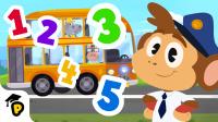 熊猫博士和托托_46:算算乘客数量|数数|学算术|儿童启蒙早教
