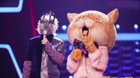 蒙面唱将: 傲娇猫咪揭面歌曲《逆光》 混剪猫咪舞台上的精彩镜头, 不舍之情油然而生