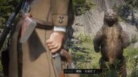【舍长直播】传说生物—《荒野大镖客2》实况04