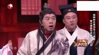 田娃和杨树林表演爆笑小品《杨树林提亲》, 比贾玲小品还搞笑