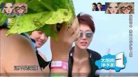 刘宪华海中喂海牛, 不忘抱紧美女姜妍, 太甜蜜了