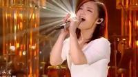 徐佳莹上《我是歌手》唱的这首歌, 场下观众都听得哭了, 好听!