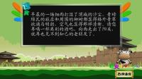 送元二使安西_小学生古诗词75首(新译文版)