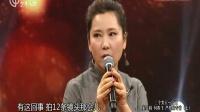 三个女人一台戏 奚美娟 何赛飞 严晓频专访(上)