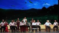 【第九届企业文化节】6采茶舞曲(乐器合奏)