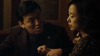韩国《无赖汉》犯罪爱恋