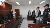 宋喆获刑6年 因其不上诉判决已生效