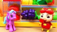 小马宝莉开超市猪猪侠购物蔬菜水果切切乐