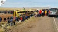 秘鲁发生汽车相撞事故至少15人死亡