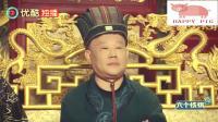 岳云鹏为继承德云社, 竟说郭麒麟未必是亲生儿子, 郭德纲无奈了!
