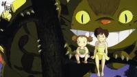 定档了! 宫崎骏《龙猫》将在中国上映