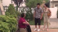 林璜回家吃饭,才知道自己的亲姐姐订婚了,惊讶又气愤