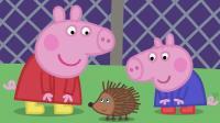 越看越搞笑! 小猪佩奇的新朋友是谁? 他怎么一直不听话不配合呢? 儿童玩具故事