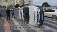 交通事故合集20181107: 每天10分钟车祸实例, 助你提高安全意识