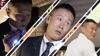 跟拍24小时, 为你揭露日本夜场保安与酒店经理的双面人生