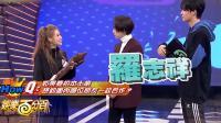 林宥嘉做客娱乐百分百,表示最想和罗志祥一起合作!