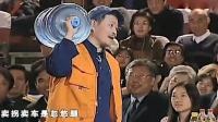 赵本山范伟高秀敏 超级搞笑经典感人小品《送水工》