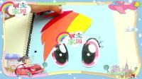 萌宝家园DIY手工: DIY学校笔记本-可爱的小马宝莉云宝