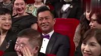 刘德华和梁咏琪轮流调侃古天乐, 古天乐当众打手势, 观众全笑嗨了!