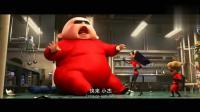 超人总动员2: 我要找妈妈! 这个巨婴的破坏力, 也太可怕了吧!