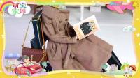 萌宝家园芭比娃娃玩具分享: 给芭比娃娃换装, DIY潮流装扮