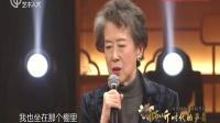 不曾忘却的幕后之音,走进配音大师:刘广宁和孙渝烽(上)