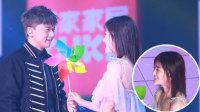 2018天猫双11狂欢夜 谢娜与张杰同台演出后采访