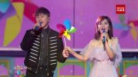 2018天猫双11狂欢夜 张杰谢娜合唱《这就是爱》 甜蜜秀恩爱! ! !