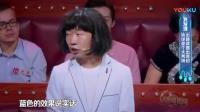 火星情报局: 杨迪自曝当年参加选秀是为报销机票, 才有现在表情包