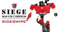 KL变形金刚玩具分享369 SIEGE SIDESWIPE 围城系列 横炮