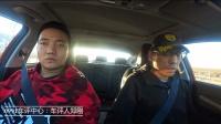 北京现代菲斯塔测评后续篇-0991车评中心