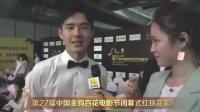 刘昊然回应与易烊千玺一起上中戏英语课的原因, 好耿直!