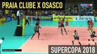 2018.11.10 海滩 x 奥萨斯库 - 2018巴西女排超级杯