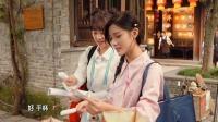 完美的餐厅:李子璇看见陈意涵就紧张,做花灯吃冰棍,也要碰杯!