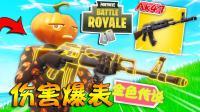 金色AK47步枪