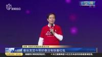 """2018天猫""""双11""""成交额锁定2135亿 上海早晨 20181112"""