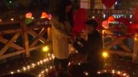 2民警相恋5年求婚 网友: 光棍节的一把狗粮