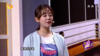 于小彤: 海陆, 我们已经认识7年了, 今天我做了个重要的决定