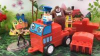 光头强趣味拼装奇积乐园积木玩具工程车