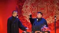 岳云鹏、孙越经典相声《来自病房的你》, 太搞笑啦!