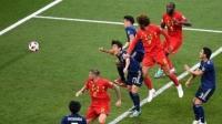 2018世界杯比利时完胜日本