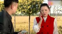 关东微喜剧: 农村姑娘嫁给城里小伙, 丈母娘的表现让人感动!