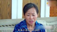 关东微喜剧: 农村婆婆嫌弃城里儿媳妇, 儿子的一番话让母亲后悔!