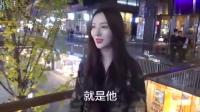 上海顶级美女小姐姐, 倒追农村抖音小伙, 网友好羡慕!