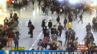 浙江杭州: 男子火车站里抢包 未料对方练过散打