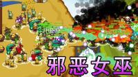 【逍遥小枫】邪恶女巫的咆哮, 大炮流强推基地! ! | 环形帝国 #11