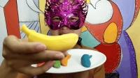 """妹子试吃""""小香蕉巧克力"""", 五颜六色真好看, 比真香蕉还香甜"""