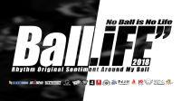 【BallLife 2018】东北花式篮球挑战赛 赛事回顾